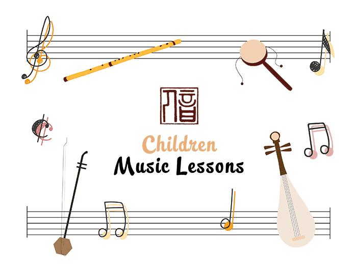 Children Chinese Music Instrument Lessons